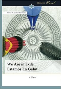 We Are in Exile book jacket